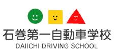 石巻第一自動車学校